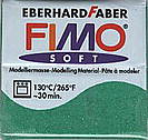 FIMO SOFT metallic-groen 502